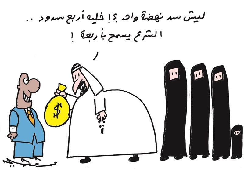 کاریکاتیر العلاقات المصریة السعودیة