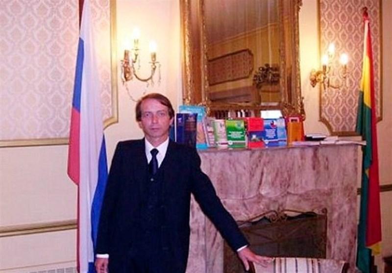 روسی سفارتکار