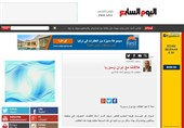 صحیفة مصریة: لماذا لا نعید العلاقات مع إیران وسوریا؟