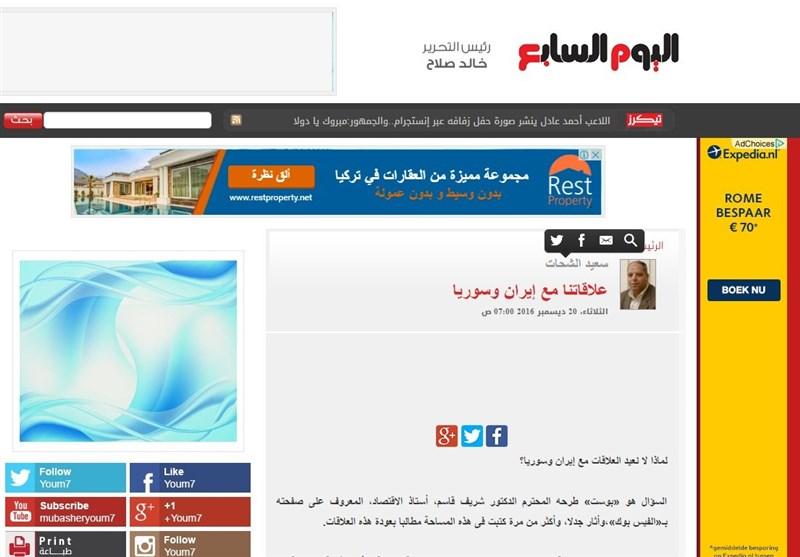 سعید الشحات نویسنده مصری