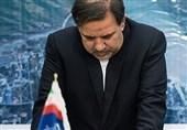 """مجلس شورای اسلامی از استیضاح """"آخوندی"""" به راحتی عبور نمیکند"""