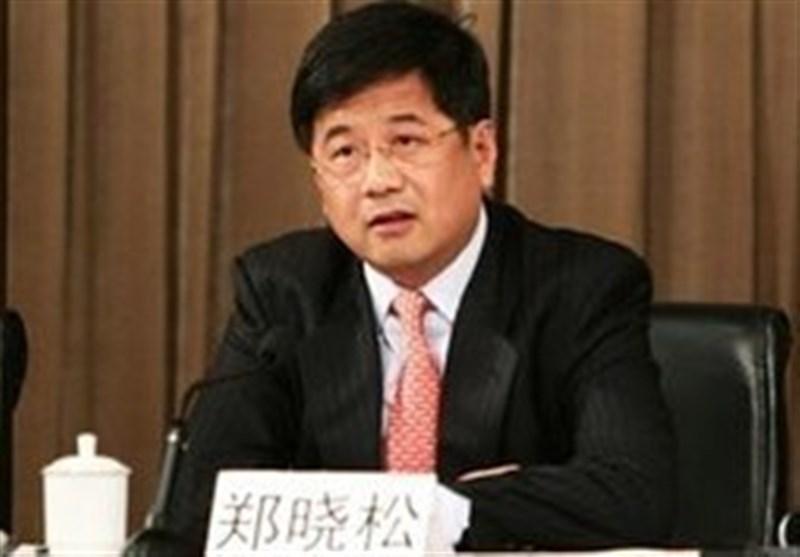 چینی وزیر