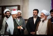 کنفرانس تقریب مذاهب اسلامی در اراک