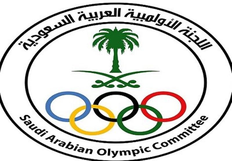 کمیته ملی المپیک عربستان