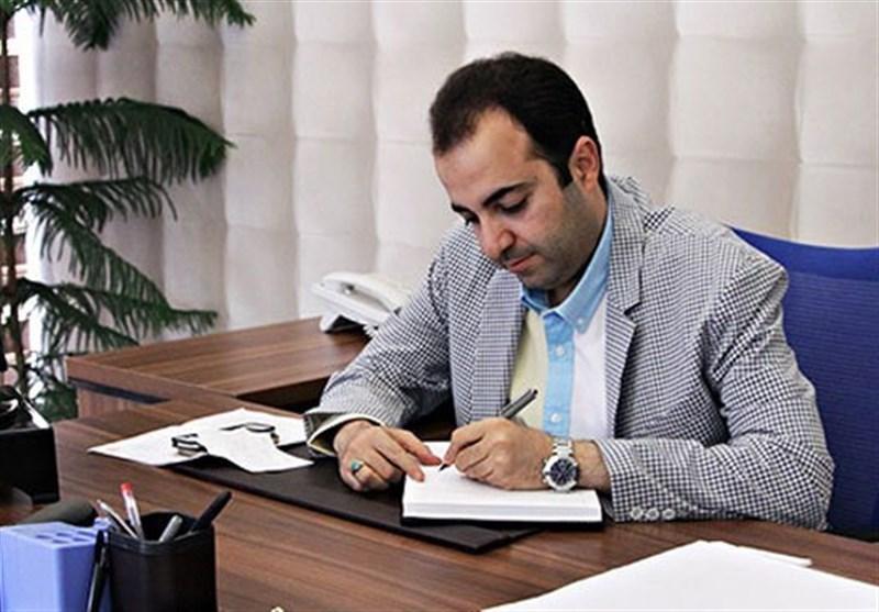 جمال الدینی هلال احمر