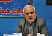 غفاری ورزش و جوانان استان مرکزی
