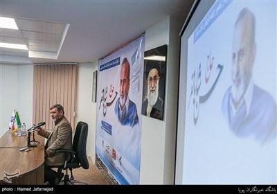 سخنرانی محمدحسین صفار هرندی عضو مجمع تشخیص مصلحت نظام در مراسم نکوداشت مرحوم شایانفر