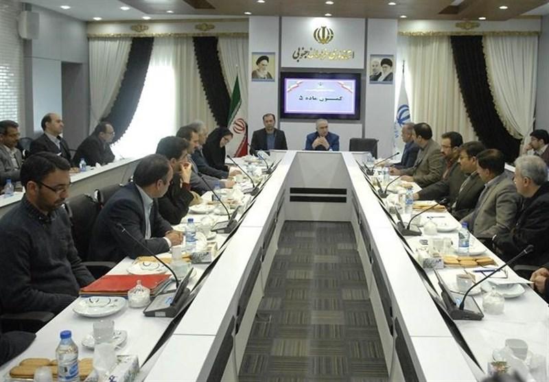 کمیسیون ماده 5