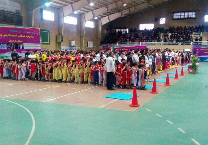 جشنواره همگانی استعدادیابی ورزش در اردبیل برگزار شد