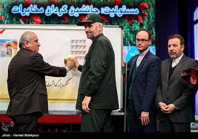 رونمایی از تمبر یادبود کنگره سراسری 6500 شهید فاوا دفاع مقدس توسط سردار علی فضلی جانشین سازمان بسیج مستضعفین