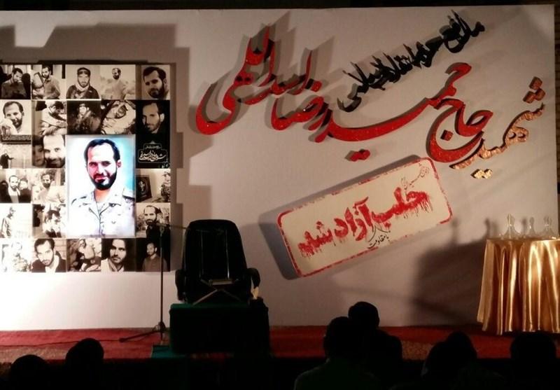 نخستین سالگرد شهید حمیدرضا اسدالهی