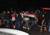 شادی مردم حلب