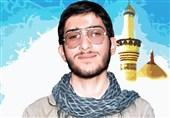 طلبه شهید سید مرتضی شفیعی از شهدای عملیات کربلای 4