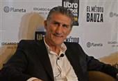ادگاردو بائوسا