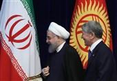 روحانی و قرقیزستان