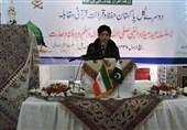 برگزاری مراسم اختتامیه مسابقات سراسری قرآن کریم در پاکستان با همکاری ایران + تصاویر