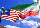 ایران و مالزی