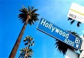 بلوار هالیوود
