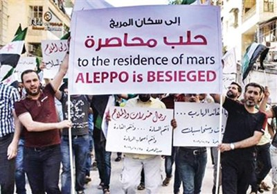 من الذی حاصر حلب؟ المعارضون یجیبون