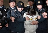 South Korean President's Confidante Snubs Impeachment Trial
