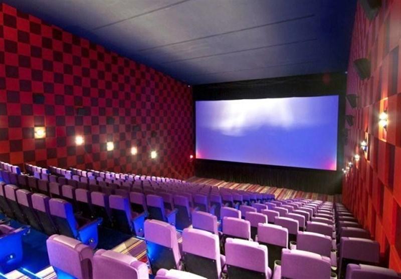 سنیما گھر