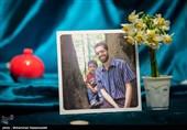 انتشار موشنپوستر «نسل روشن» در سالروز شهادت مصطفی احمدی روشن +فیلم