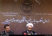 حجتالاسلام احمد مبلغی رئیس دانشگاه تقریب مذاهب اسلامی