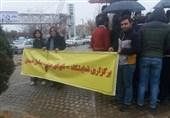 تجمع در مقابل استانداری همدان