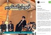 """روایت اینستاگرامی """"محسن رضایی"""" از زلزله بم"""