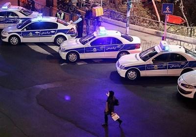 طرح برخورد ضربتی پلیس پایتخت با تخلفات شبانه