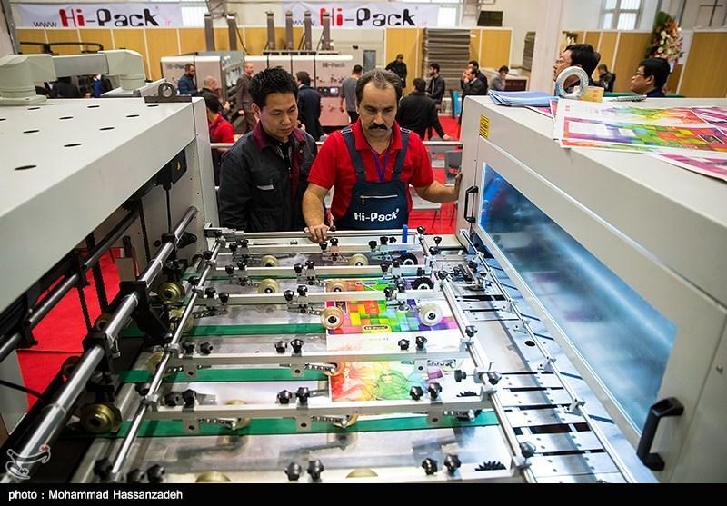 افتتاح بیست و سومین نمایشگاه بینالمللی صنعت چاپ