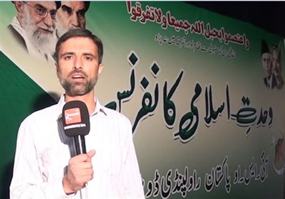 """آئی ایس او کے زیر اہتمام """"وحدت اسلامی کانفرنس"""" کی ویڈیو رپورٹ"""