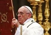 پاپ کشتار فلسطینیها در نوار غزه را محکوم کرد