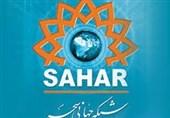 مدیر کانال اردو زبان شبکه سحر منصوب شد
