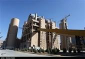 کارخانه سیمان سپاهان اصفهان