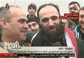تحریر مخطوفین حلب