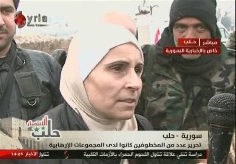 اسیر سوری