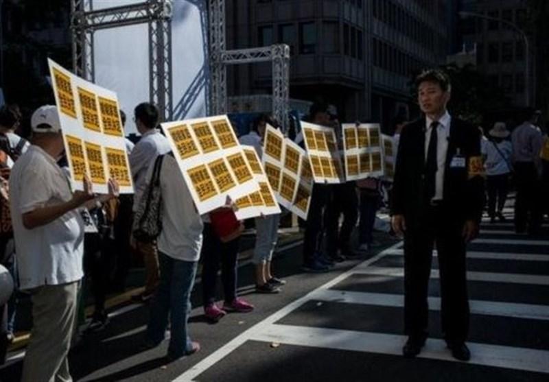 اعتراضات تایوان