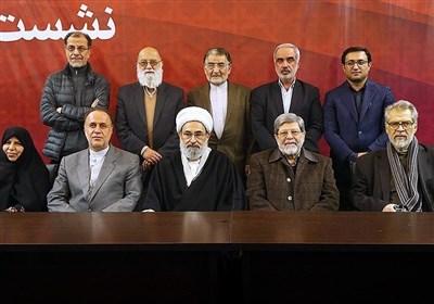 نشست خبری جبهه مردمی نیروهای انقلاب