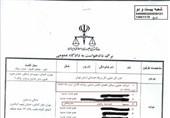 سند وزارت کار برای انجمن صنفی روزنامه نگاران