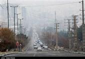 وجود آلایندههای جوی در استان البرز تا پایان هفته ادامه دارد