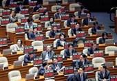 پارلمان کره جنوبی