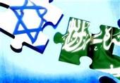 """پرچم """"اسرائیل"""""""