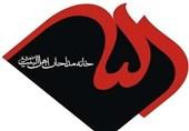 پیام تسلیت کانون مداحان برای درگذشت مرحوم اکبرزاده