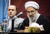 نشست جبهه مردمی نیروهای انقلاب اسلامی