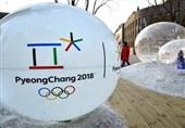 المپیک زمستانی 2018
