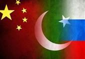 روسیه، چین و پاکستان