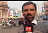 بحران انرژی در «منچستر» و انتقاد از همراهی پاکستان با دشمنان ایران + فیلم