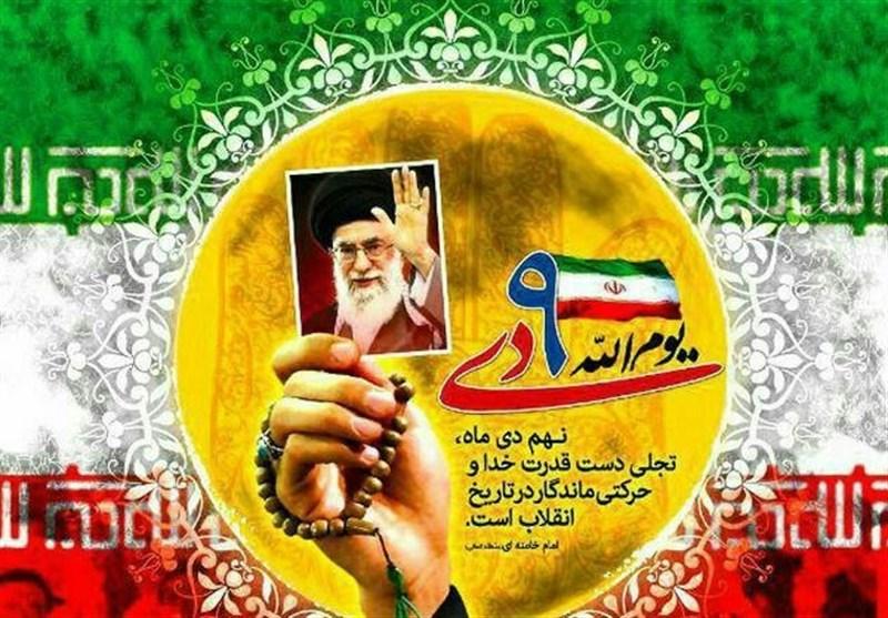 اهواز| نمایشگاههای بصیرتی به مناسبت یوم الله 9 دی در مدارس خوزستان برپا میشود