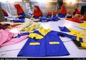 کارگاه اشتغال زایی زنان پناهنده